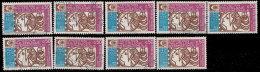 France 1974. ~ YT 1783 Par 9 - Arphila'75 - France