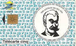 CARTE°-FR-PRIVEE-Gn138-GEMB-03/95-LA POSTE ANBR-UTILISE-TBE - 5 Unità
