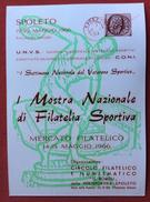 SPOLETO 1966 I MOSTRA FILATELIA SPORTIVA CON SERIE VELA  RACC. EX PER LA GERMANIA IL 22/5/66 - Sport Invernali