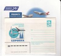 Soviet Union Aerogramme Mint