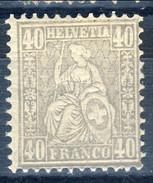 Svizzera 1881 N. 55 C. 40 Grigio MH Cat. € 1.50 - Neufs