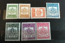 "RARE SET LOT KINGDOM BULGARIA MUNICIPAL MAIL LION STOTINKI+LEV 1900""S UNUSED/MINT/NEUF STAMP TIMBRE - 1909-45 Kingdom"