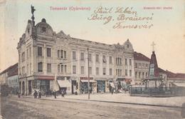 Timișoara  ,  Temesvar - Romania