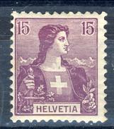 Svizzera 1907 N. 118 MLH Cat. € 6 - Nuovi