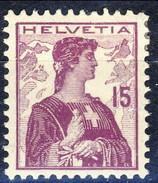 Svizzera 1909 N. 133 MLH Cat. € 38 - Svizzera