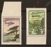 RUSSIA , SOVIET UNION  1955  Airmail