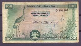 Uganda 100 Shillings  Rare P 4 Grafiti  See Scan - Ouganda