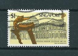 1987 Singapore $1.00 National Museum Used/gebruikt/oblitere - Singapore (1959-...)