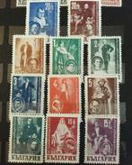 RARE SET LOT KINGDOM BULGARIA NATIONAL THEATRE LEV UNUSED/MINT/NEUF STAMP TIMBRE - 1909-45 Kingdom