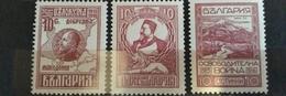 RARE SET LOT KINGDOM BULGARIA Liberation War MACEDONIA DOBRUDJA 1915-1916 10 STOTINKI UNUSED/MINT/NEUF STAMP TIMBRE - 1909-45 Kingdom