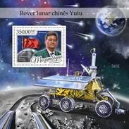 Mozambico 2016, Space, China's Yutu Moon Rover, BF