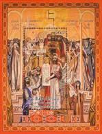 Armenia 2012 Mih. 788 (Bl.47) Linguist Mesrop Mashtots MNH ** - Armenien