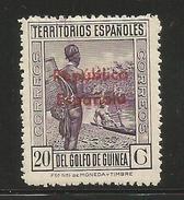 Guinea – España – Spain – Año 1932 Edifil 235* Nuevo C/f. - Guinée Espagnole
