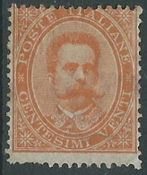 1879 REGNO EFFIGIE 20 CENT SENZA GOMMA - Y221