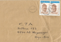 Togo 2012 Vogan G1 King Mensah Cover - Togo (1960-...)