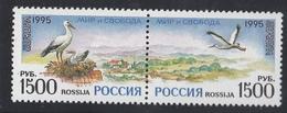 Europa Cept 1995 - ** MNH - Russia - Europa-CEPT