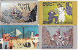 GREECE(chip) - Set Of 4 Cards, Spathario Museum Of Shadow Theatre, Karagiozis, 05/99, Used