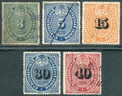 Russia St. Petersburg UPRAVA 1885 Perf. 13,5 Police Registration Tax Revenue Fiscal Gebührenmarken Russland Russie SPb - Revenue Stamps