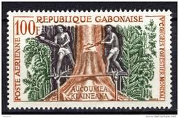 Gabon 1960, Wood-Cutter - Forest Congress - Tree **, MNH - Gabon (1960-...)
