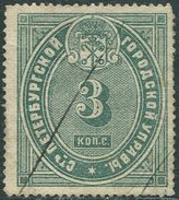 Russia St. Petersburg UPRAVA 1885 3 Kop. Perf. 13,5 Police Registration Tax Revenue Fiscal Gebührenmarke Russland Russie - 1857-1916 Empire