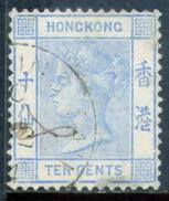 HONG KONG-Yv. 42-HON-6927 - Hong Kong (...-1997)