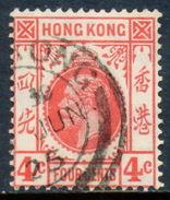 HONG KONG-Yv. 120-HON-6930 - Hong Kong (...-1997)