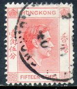 HONG KONG-Yv. 146-HON-6933 - Hong Kong (...-1997)