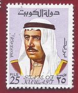 1969 - Kuwait - Shaikh Sabah -  Yt:KW 452-used - Kuwait