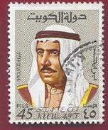 1969 - Kuwait - Shaikh Sabah -  Yt:KW 454-used - Kuwait