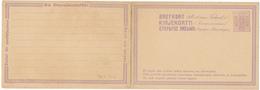 FINNLAND - 1875/6  , Reply Post Card - Finlandia