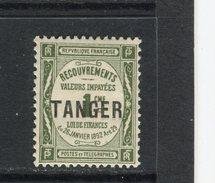 MAROC - Y&T Taxe N° 42* - Recouvrements Surchargé Tanger - Postage Due