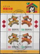 TAIWAN (FORMOSA) 1993 HB-57 USADO - 1945-... República De China