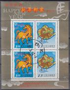 TAIWAN (FORMOSA) 2001 HB-90 USADO - 1945-... República De China