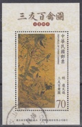 TAIWAN (FORMOSA) 2012 HB-180 USADO