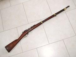 GRAS  CARABINE De CAVALERIE Ou De GENDARME A CHEVAL / 74 M 80 - Decorative Weapons