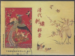 TAIWAN (FORMOSA) 2013 HB-180 USADO - 1945-... República De China