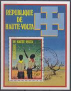 ALTO VOLTA 1973 HB-5K USADO - Alto Volta (1958-1984)