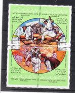 Libia   -   1980. Sport Folklore. Hockey Prato  E  Salto Cavallina.  MNH - Giochi