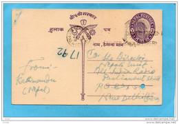MARCOPHILIE-NEPAL-CARTE ENTIER POSTAL  4 R-a Voyagé En 1966 - Nepal