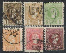 GRIECHENLAND 1898 -  MiNr: 76-81 Lot 6x Gezähnt Used - 1886-1901 Hermes, Klein