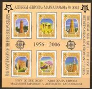 Kirghizistan Kyrgiztan  2005   Yvertn° Bloc 37 *** MNH  Cote 20 Euro 50 Ans Europa 50 Jaar - Europa-CEPT