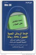 Telecarte:     DHS  :    écran  Sans Puce écrite Au Dos - Emirats Arabes Unis