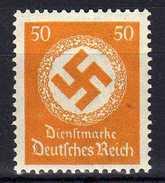 DR Dienstmarken 1934, Mi D 143 ** [070117StkKV] - Officials