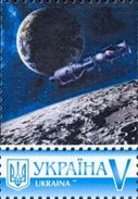 Ukraine 2017, Space, Soyuz-Apollo, 1v - Ukraine