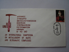 GREECE COMMEMORATIVE FDC 1980 INTER. SUMPOSIUM ON METELLOGENY - Minerales