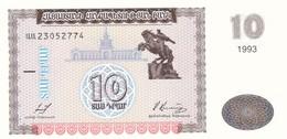 ARMENIA 10 DRAM 1993 FDS - Armenia