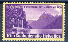 Svizzera 1938 N. 331 MH Cat. € 2 - Svizzera