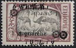 1926 ETHIOPIA - Ostriches*