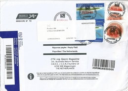 Cameroon Cameroun 2016 Yaounde Gare Kribi Deepsea Harbour Buea Monument Barcoded Registered Cover - Kameroen (1960-...)