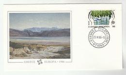 1986 GREECE  Special FDC EUROPA PELICAN Stamps Bird Birds Cover Art - 1986